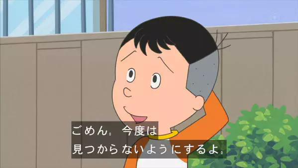 サザエさん堀川君サイコパス画像