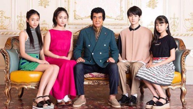 藤岡弘と4人の子供画像