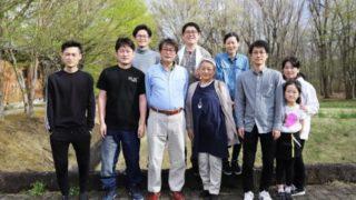 大家族石田さん家画像