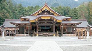 新潟弥彦神社画像