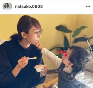 小池徹平と結婚した永夏子と子供画像