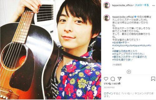 小池徹平と結婚した嫁・永夏子匂わせ画像