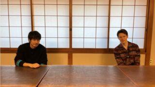 松山ケンイチウエンツ瑛士うなぎのはし本火曜サプライズ画像