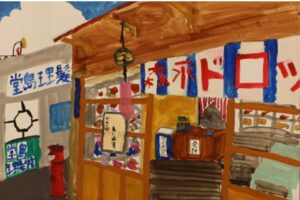 昭昭和歌謡博士ちゃん左合桂三くん絵画画像
