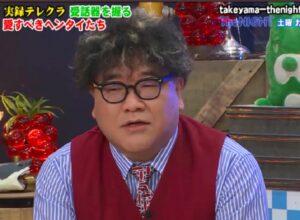 カンニング竹山パーマ髪型画像