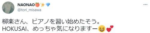 柳楽優弥画像