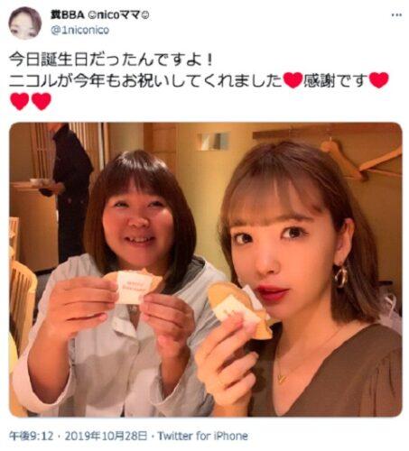 藤田ニコル・母美奈子と画像
