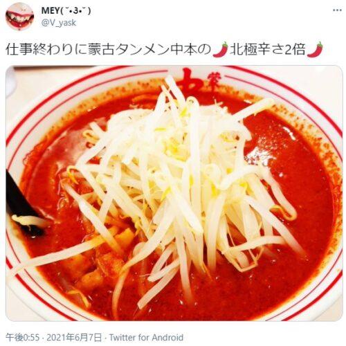 ラーメン店騒動小林礼奈蒙古タンメン中本画像