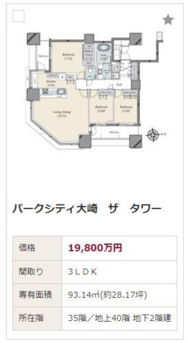 キンプリ神宮寺マンション画像