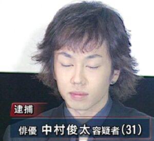 中村雅俊の息子画像