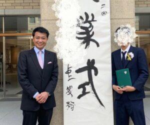中山秀征三男画像