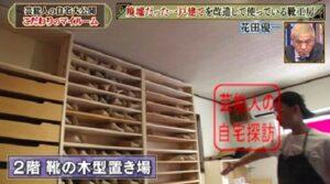 花田優一靴職人画像