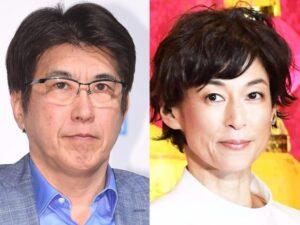 鈴木保奈美と石橋貴明画像