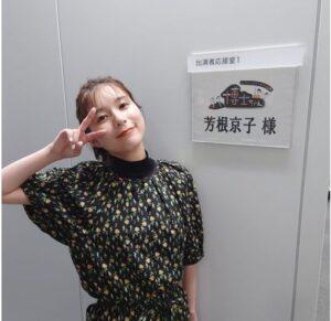 芳根京子画像