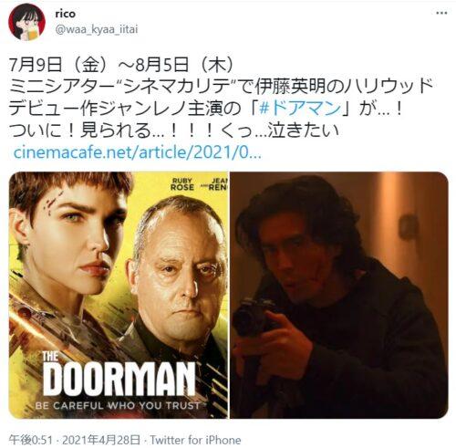 伊藤英明ハリウッド映画画像