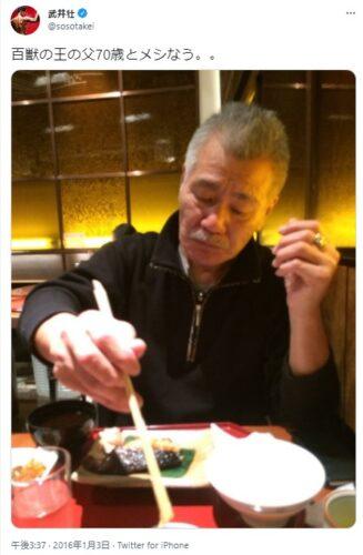 武井壮父と画像